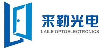 武汉来勒光电科技有限公司